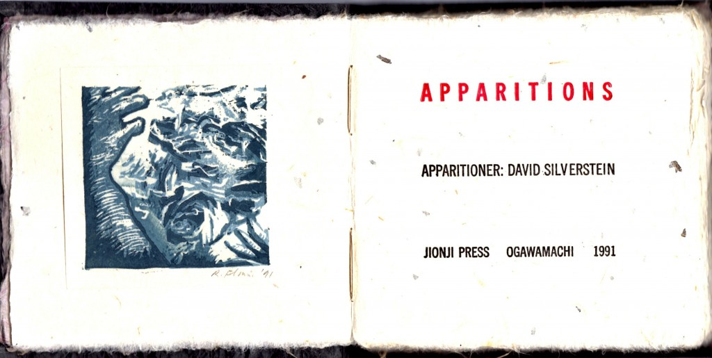 apparitions title page